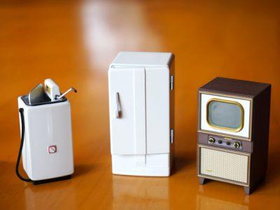 お得で正しい家電リサイクルの方法まとめ